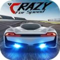 Crazy for Speed APK v2.3.3100
